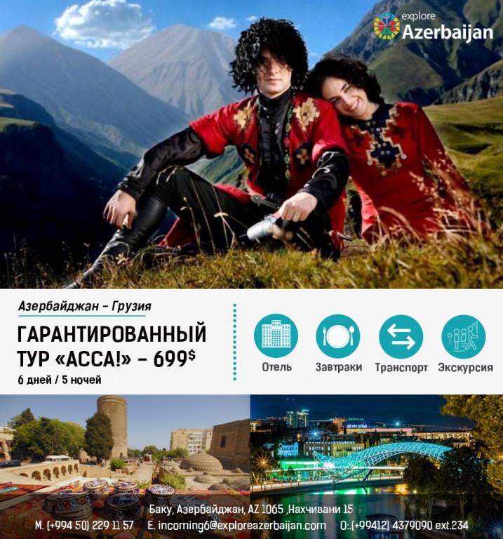 Кавказская йога скачать pdf